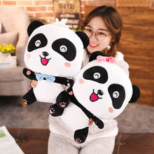 22/35/50cm BabyBus Cute Panda Plush Toys Hobbies Cartoon Ani