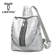 LIKETHIS 2019 New Women Backpack PU Leather Fashion Casual High Quality Female Shoulder Bag Backpacks For Girls Travel Teenagers