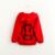 2016 Bebés del Otoño del Resorte Con Capucha Ropa de Algodón Niños Unisex Niños Encapuchados de la Moda Cara de La Sonrisa de Impresión Cabritos de la Ropa 6 unids/lote