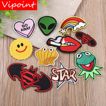 VIPOINT embroidery sun frog patches staret love heart badges applique for clothing YX-106