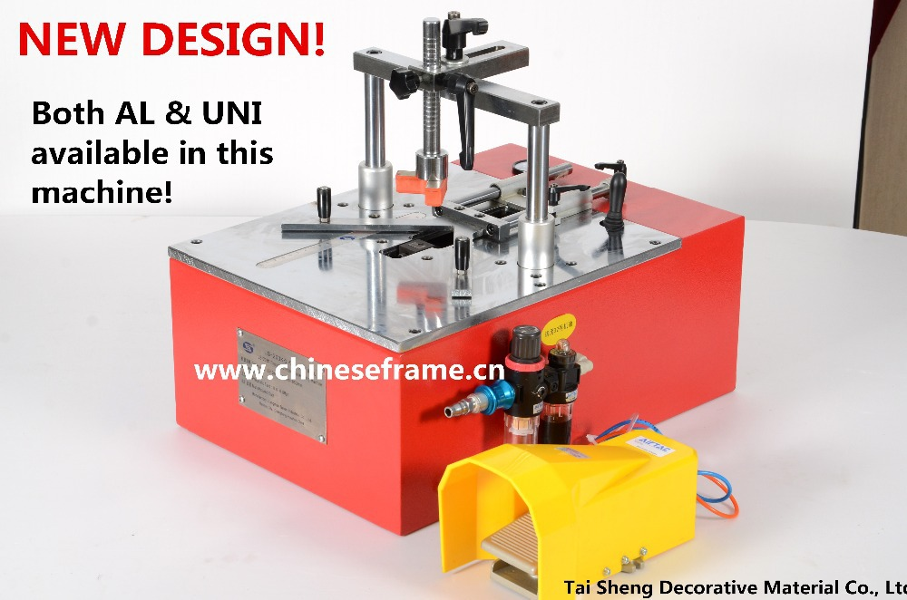 TS J23 air op underpinner picture frame v nailer on Aliexpress.com ...