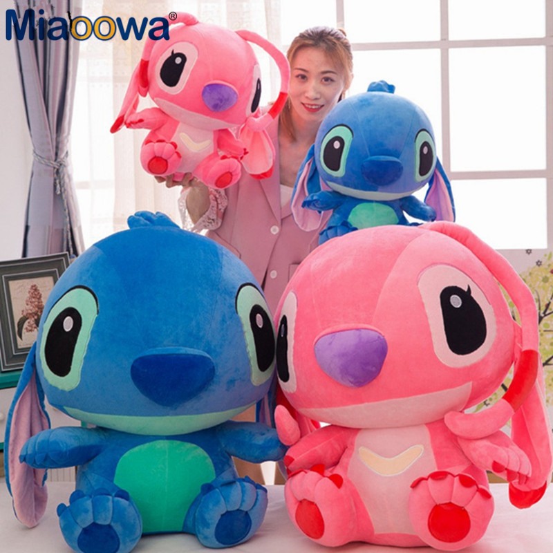 1pc 80cm Super Giant Cute Anime Lilo And Stitch Plush Toy Baby Soft Pillow Kids Stuffed Doll Baby Toy For Children Gift - 4