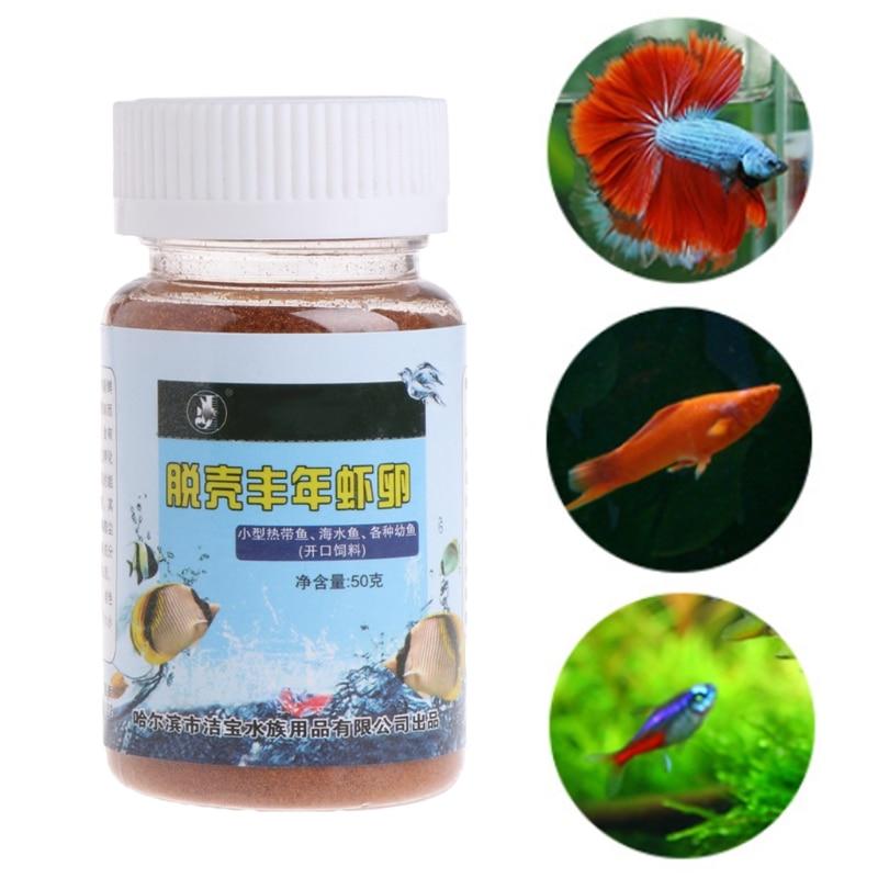 50g Fish Forage High Protein Nutrition Health Food Feeding Shrimp Eggs Artemia Fish Aquatic Pet Fish Feeders in Feeders from Home Garden