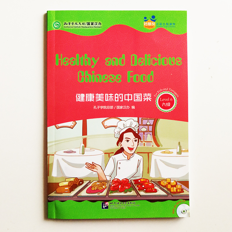 Healthy And Delicious Chinese Food(for Kids And Teenagers) Reading Book For Chinese Learners Friends—Chinese Graded Readers