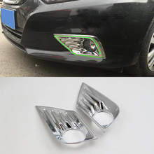 Car Accessories Exterior Decoration ABS Chrome Front Fog Light Fog Lamp Cover Trim For Nissan Altima 2016 Car Styling car accessories exterior decoration abs chrome rear fog light fog lamp cover trim for kia k2 rio 2017 car styling