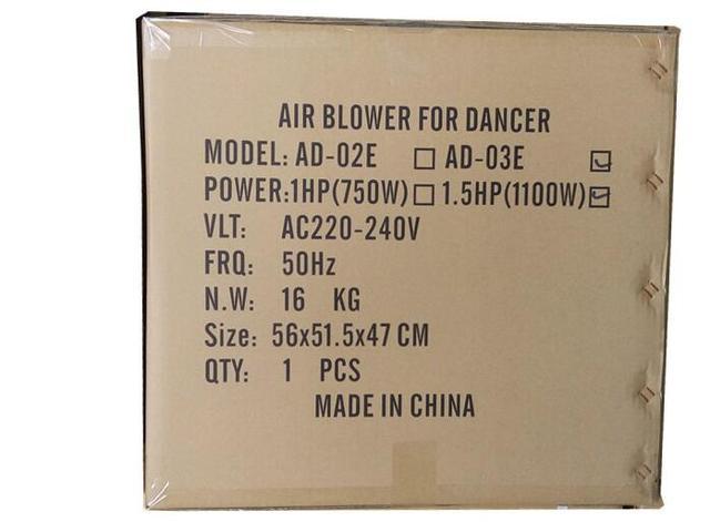 Souffleur dair pour danses, ventilateur ciel Super puissant pour la publicité, 1100W 750W/W