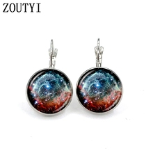 New/Charm Helmet Nebula Galaxy Astronomical Space Earrings, Concave and Glass Ms. Earrings.