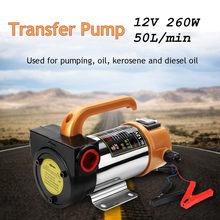 12V 260W silnik samochodu przenośna elektryczna pompa paliwa Diesel pompa oleju samozasysająca pompa tankowania 50L/Min