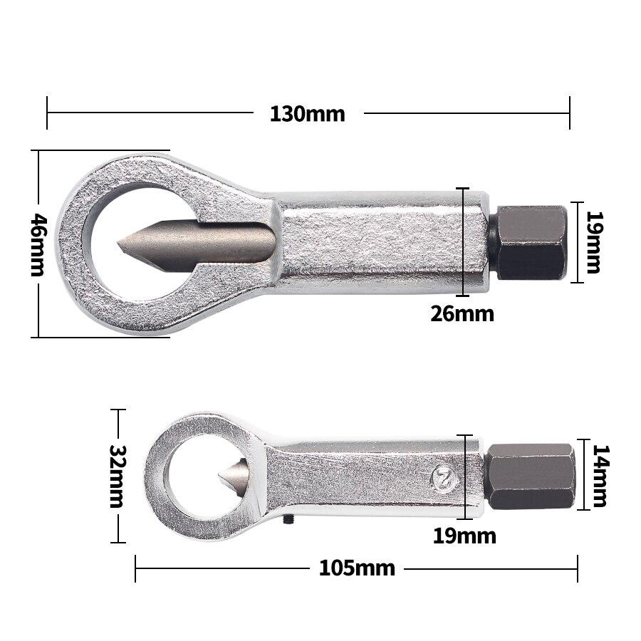 Adjustable 1/2''-5/8'' Nut Splitter Cracker 12-16mm Nut Remover Extractor Tool цена