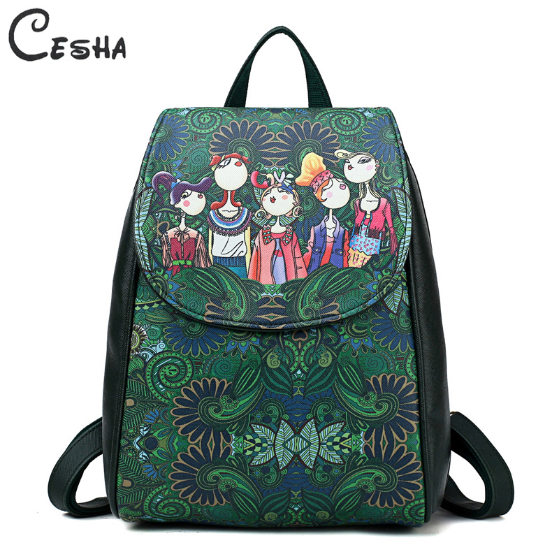 Fashion Cartton Print Women Travel Backpack Female PU Leather Shoulders Bag Pretty Style Girls Daypack Shopping Backpack SAC