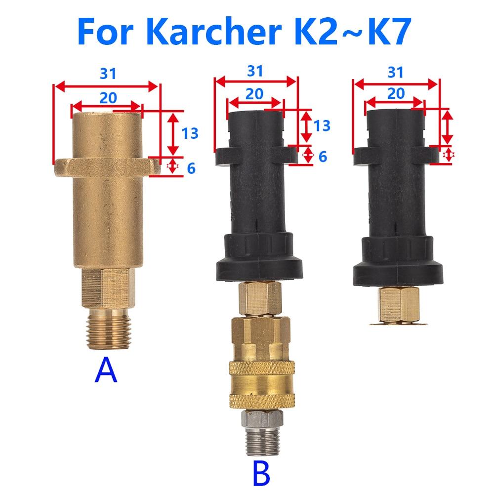 Image 5 - High Pressure Soap Foamer/ brass copper bronze snow foam lance sprayer for Karcher K1 K2 K3 K4 K5 K6 K7 High Pressure Car Washer-in Water Gun & Snow Foam Lance from Automobiles & Motorcycles