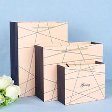 Emerra Hot Selling Wedding Gift Bag Business affairs hand-held paper bag kids toys Clothing Packaging Wholesale Free Shipping