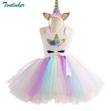 Flower Girls Unicorn Tutu Dress Ribbon Rainbow Princess Birthday Party Children Kids Cosplay Costume 2-10Y