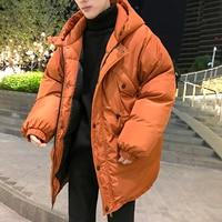 2017 겨울 새로운 남성 파카 한국어 스타일 패션 눈 재킷 모자 두껍게 솜 패딩 옷 느슨한 캐주얼 따뜻한 코트 M-2XL