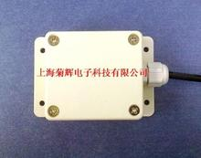 DC5-30V 500mA  65*58*35 Rain and snow sensor,Capacitive proximity switch,Induction switch module