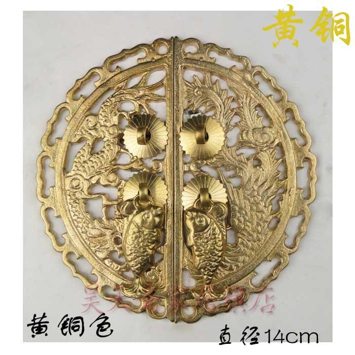 [Haotian vegetarian] antique copper door handle Chinese handle HTB-179 (custom models) diameter 14CM [haotian vegetarian] antique copper door handle chinese handle htb 179 custom models diameter 14cm