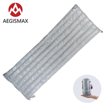 AEGISMAX Filling 280g/308g Ultralight Envelope type White Goose Down Camping Hiking Sleeping Bag Spring&Autumn