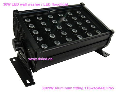 IP65,CE,good quality,high power 30W LED wall washer,LED floodlight,30*1W,110-240VAC,DS-T23-H-30W. оборудование распределения электроэнергии 2015 80 250 70 ip65 ce ds at 0825
