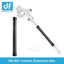 Bâton dextension en fibre de carbone pour DJI Ronin SC/S/M ZHIYUN WEEBILL LAB/ AK2000/4000 stabilisateur de cardan 3 axes lisse