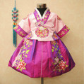 Padrão requintado Coreano Crianças Vestido de Princesa Vestido Étnico Coreano Meninas Roupas Fotografia Desgaste da Dança Hanbok