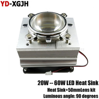 LED Heatsink Cooling Radiator + Reflector Bracket + 60 90 120 Degrees Lenes +Fans For High Power 20W 30W 50W 100W LED DC12V