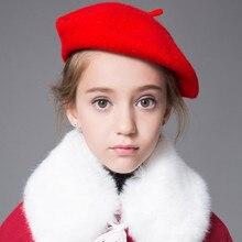 Шерстяной берет, детское осенне-зимнее теплое пальто с капюшоном, детский берет с шапкой, французская шапка, подходит для весны и осени и зимы