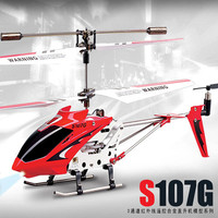 Syma S107G bumblebee belt spinning top instrument metal version of remote control