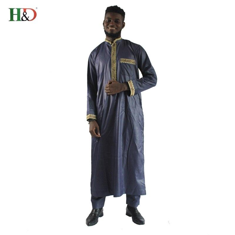 मुफ्त शिपिंग अफ्रीकी Dashiki - राष्ट्रीय कपड़े