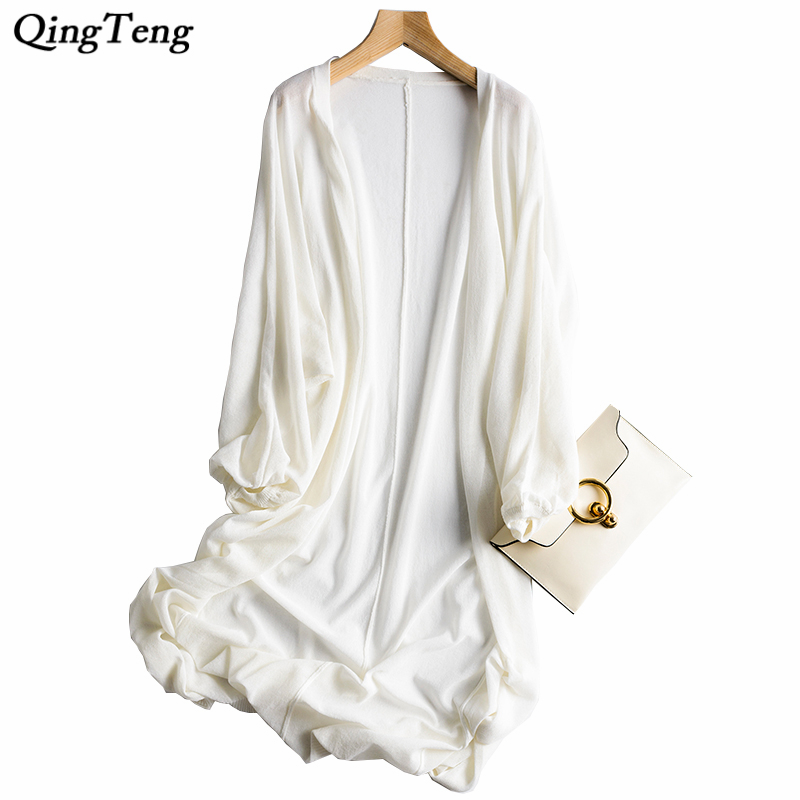 Summer Women Cardigan Casual Long Sleeve Knitted Cardigans Thin Knitted Ladies Sweaters Fashion Long Cardigan Coat Bat Sleeve
