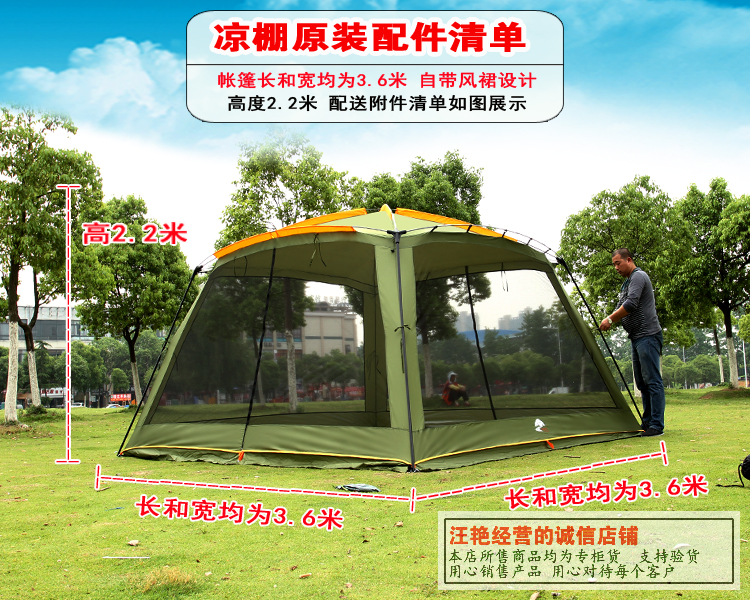 Nouveauté tente de jardin 4 coins de haute qualité tente de gazebo de plage ultralarge