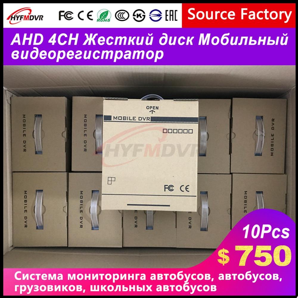 Mobile DVR Monitoring Streamax 720P AHD Local DC8V-36V Megapixel Wide-Voltage Factory