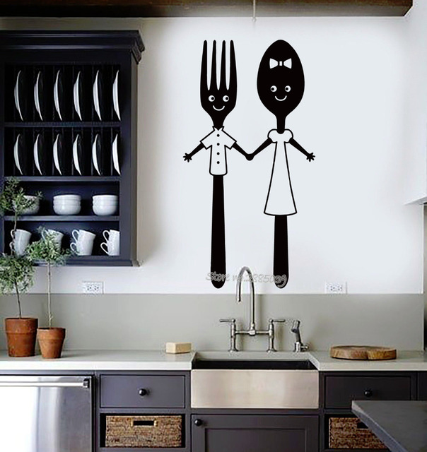 A Indah Vinyl Wall Sticker Sendok Dan Garpu Dapur Restoran Ruang Makan Stiker Dinding Decal Interior