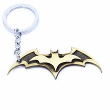 Batman Super Hero Key Chain & Key Ring
