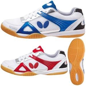 9438352205995 PAPILLON Lezoline TB UTOP 9 Chaussures Tennis De Table De ping pong  professionnel chaussures pour Hommes Chaussures De Tennis De Table femmes  sport sneakers ...