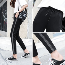 2018 Top Fashion Women Leather Striped Harem Pants Women Black Casual High Waist Pants Drawstring Loose Trousers Pantalon Femme