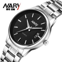 Nary marca relojes de moda calendario hombres de negocios relojes de cuarzo-reloj de pulsera impermeable reloj relogio masculino reloj hombre