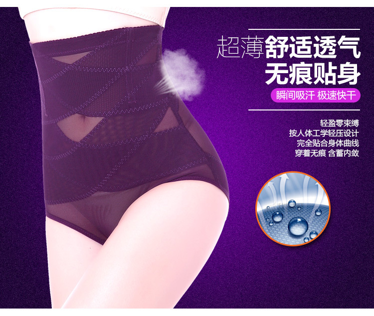Sexy Women Body Girdle Breathable Ultrathin Tight bellyband Waist Belt Vest Mesh Corset Slimming Body Shaping Band Belt (13)