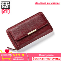 Eyes In Love Fashion Women Wallet Female Standard Solid Leather Wallet Crossbody Casual Bags Small Zipper Elegant Lady Purse
