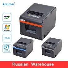 Xprinter 80 мм термальные принтеры POS принтер с автоматическим резаком для кухни USB/Ethernet порт магазин ресторан