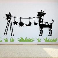 أطفال الزرافة نجمة القمر الشمس فريد غرفة جدار صائق ملصقا