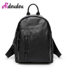 Aidoudou брендовая Новинка 2017 года мягкая модная сумка в духе колледжа кожаный рюкзак черный Вертикальная молния элегантный рюкзак подросток