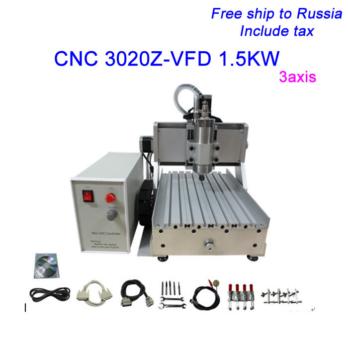 No tax!3axis CNC Router LY CNC 3020Z-VFD1.5KW Engraving Machine ,cnc cutting machine 3axis mini cnc router ly cnc3020z vfd1 5kw engraving machine with sink cnc cutting machine
