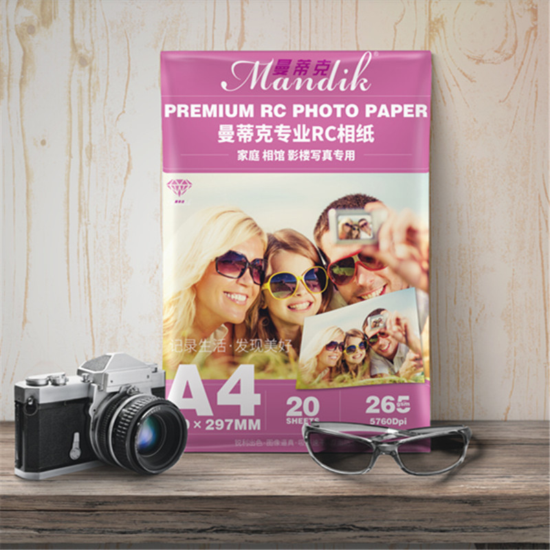 20 Sheets Waterproof 260gsm A4 RC Glossy /Luster/Rough Matte/Woves Photo Paper For Inkjet Canon Printer
