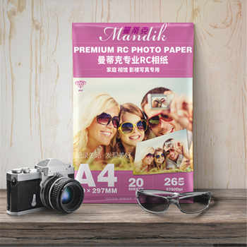 20 Sheets Waterproof 260gsm A4 RC Glossy /Luster/Rough Matte/Woves Photo Paper for Inkjet Canon Printer - DISCOUNT ITEM  0% OFF All Category