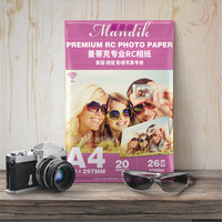 20 Sheets Waterproof 260gsm A4 RC Glossy Photo Paper