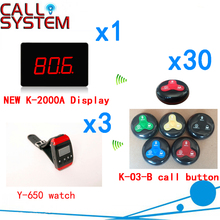 Wireless Waiter Call Button System Waiter Buzzer Customized Table Food Waiter Equipment( 1 display+3 watch+30 call button )