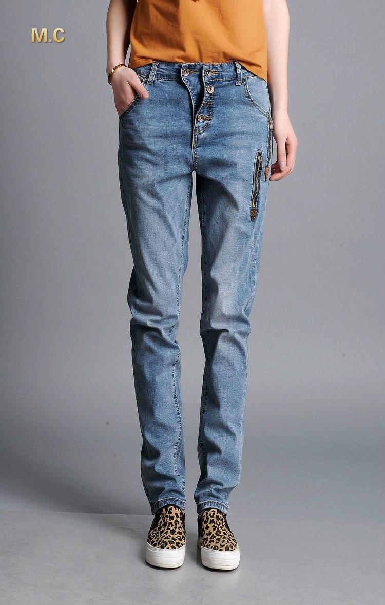 Denim jeans casual pants for women plus size harem pants high waist button fake zippers autumn