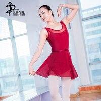 Lace Patchwork Gymnastic Leotard For Women Ballet Leotards Dancing Dress Bodysuit Adult Yoga Black Unitard For
