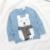 Bebé Suéter De La Muchacha Del Muchacho Ropa 2017 Antumn Primavera Kids Casual Sweater Jumper Prendas de Punto de Impresión 3D Oso Lindo Niños Sweaters