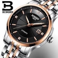 Подлинная Роскошная швейцарская бренд BINGER мужские полностью стальные автоматические механические сапфировые мужские деловые часы водонепроницаемый стол